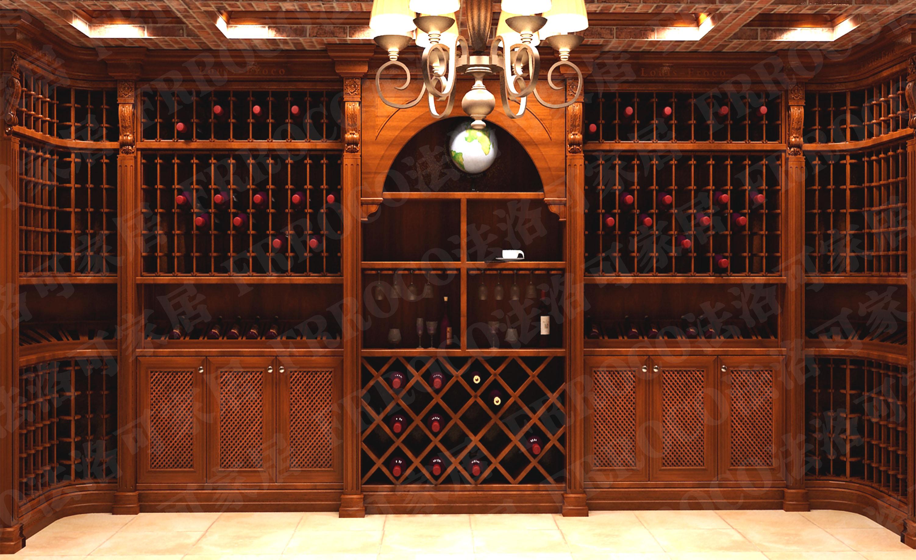 路易系列酒窖